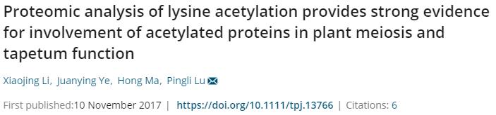 TPJ2017-赖氨酸乙酰化蛋白质组学揭示参与植物减数分裂和绒毡层功能中的乙酰化蛋白