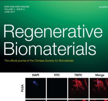 2020-金和银纳米粒子对人皮肤成纤维细胞代谢影响的比较研究-东南大学生物电子国家重点实验室-REGENERATIVE BIOMATERIALS -(IF:4.88)